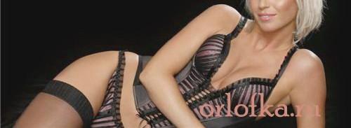 Проверенная проститутка Isabella52