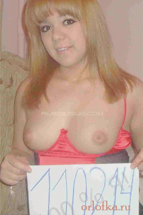 Проститутка Катя Милена