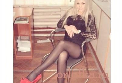 Девушка путана Райнхильд фото без ретуши