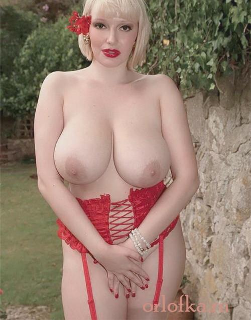 Проститутка Нани