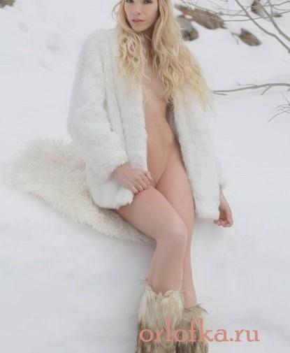 Блядь Сибилла фото без ретуши