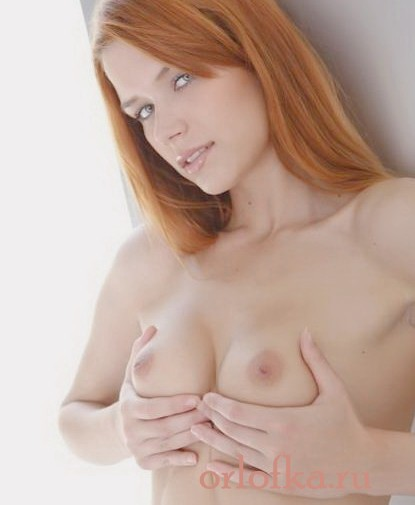 Девушка проститутка Хайди фото 100%