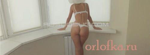 Проститутка Фельця real 100%