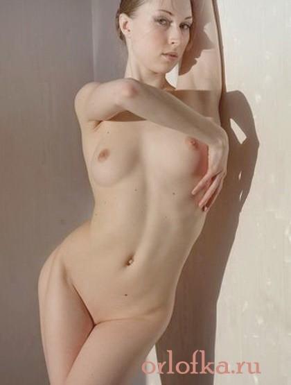 Проститутка Роса Vip