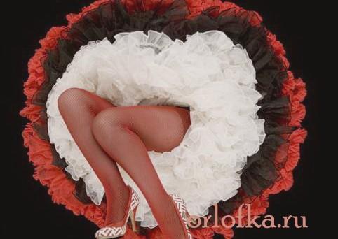Индивидуалка Саира фото мои