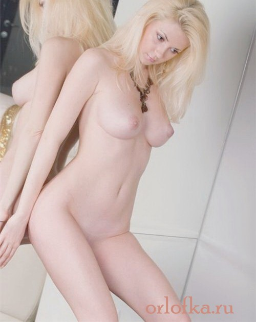 Проститутка Далимира