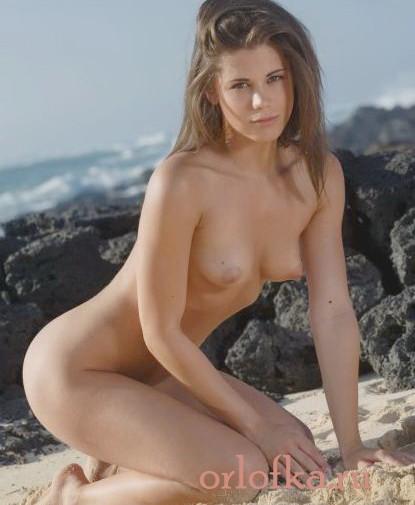 Проститутка Святослава Vip