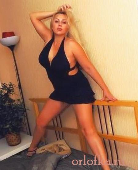 Проститутка Аликс