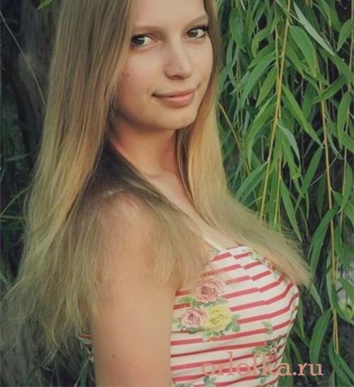 Проститутки в Балашове с интимом