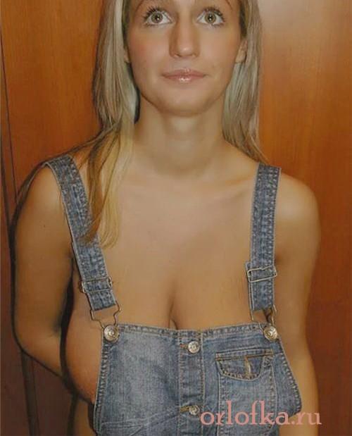Проститутка Алистрина41