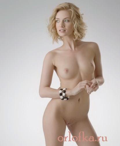Путана Лиана
