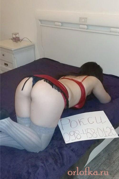 Проститутка Луша