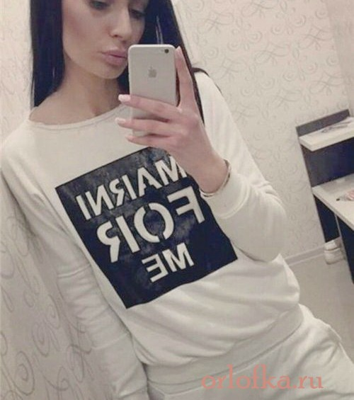 Проститутка Сафура Vip