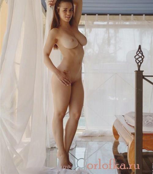 Девушка Жесми