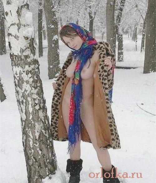 Проститутка Сапият ВИП