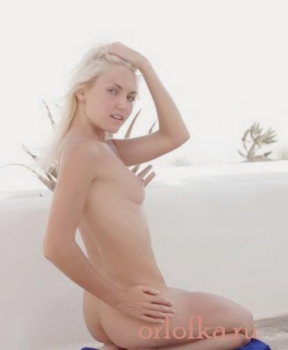 Девушка проститутка Марго72