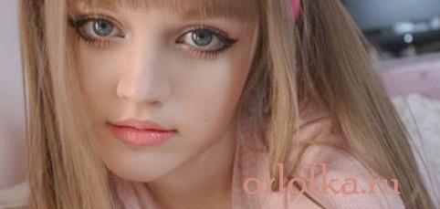 18-летние индивидуалки Урус-Мартана.