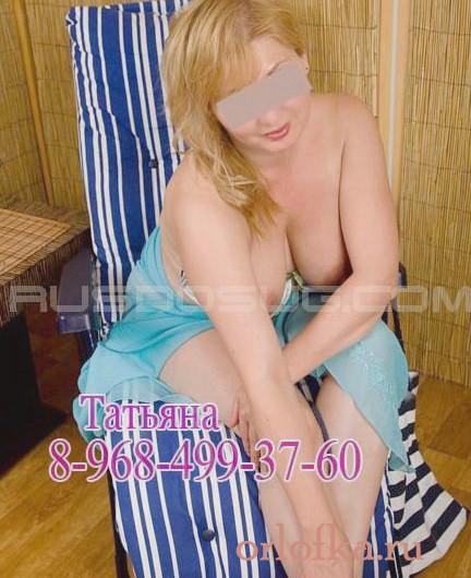 Реальная проститутка Оня