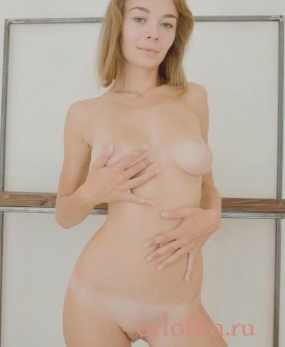 Проститутка ДОРА фото мои