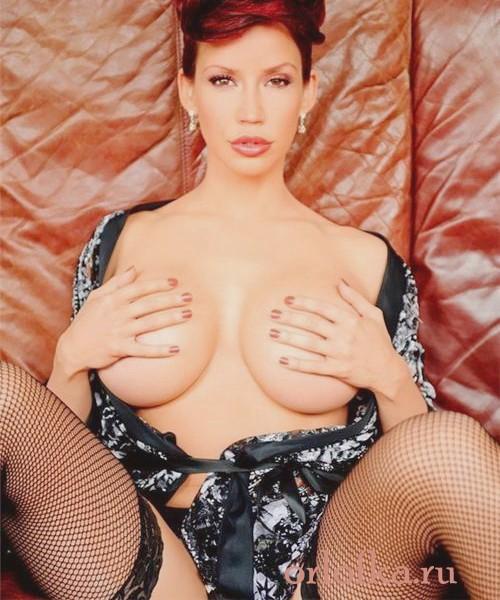 Проститутка джина фото мои